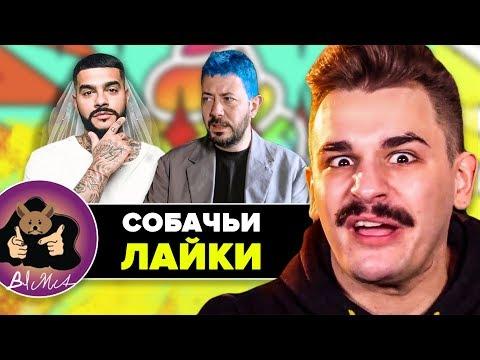 Тимати поет на свадьбе // Юлик работает с Лебедевым