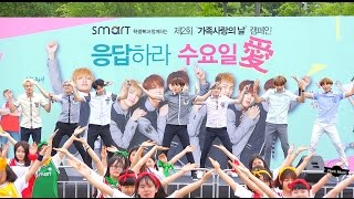 Video 방탄소년단 BTS[4K직캠]플래쉬몹 댄스 flash mob@20160604 Rock Music download MP3, 3GP, MP4, WEBM, AVI, FLV Juni 2018