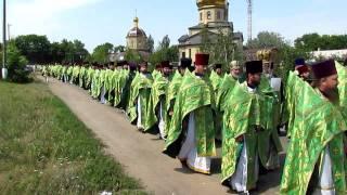 Крестный ход в Сергеевке.MOV