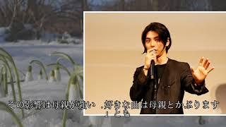 村上虹郎、母UAとの関係性語る ゆず「夏色」披露でツッコまれたことも ...