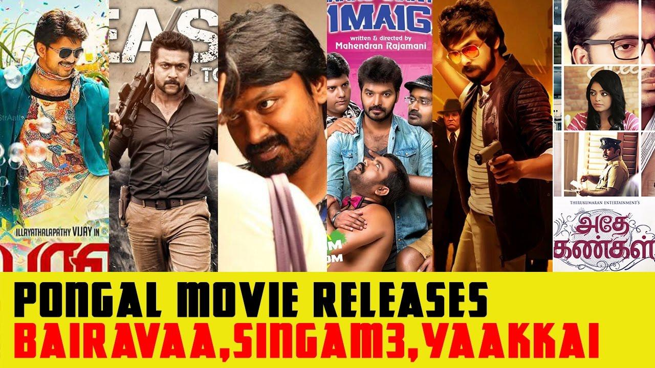 Movie Kathi Sandai Not In Pongal Release Race   Vijay's Bairavaa   Latest Tamil Movies Updates