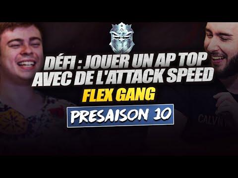 Vidéo d'Alderiate : [FR] ALDERIATE, CHAP & LE FLEX GANG - PRÉSAISON 10 - MORDEKAISER VS DIANA - PLEIN DE BUMPS