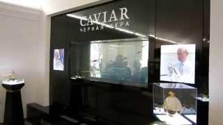 Магазин черной икры CAVIAR в Гостином Дворе(Чтобы заказать подобное торговое оборудование нажимайте здесь http://retail-master.ru/main/product/magazin-chernoy-ikry-cavair-v-gostinnom-dvo..., 2015-06-22T16:44:49.000Z)