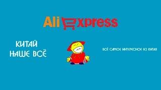 Aliexpress шапки с помпоном из лисьего меха(группа в фейсбуке https://www.facebook.com/groups/141359416209559/ покупали здесь http://ali.pub/6rsgl., 2016-09-08T15:39:49.000Z)
