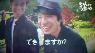 愛はズボーン、9月17日(土)@pangeaにて、初ワンマン決定!! そんな愛...