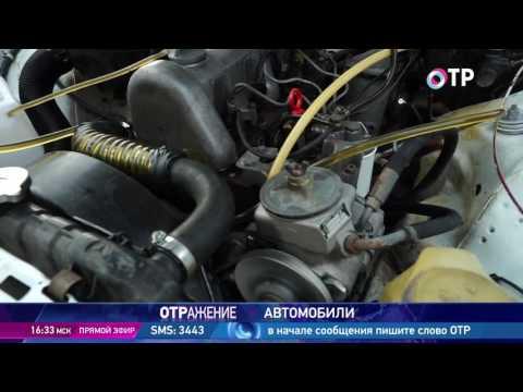 Автомобили в программе ОТРажение 25.11.2016