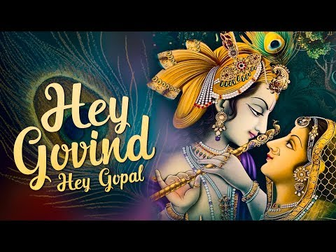 HEY GOVIND HEY GOPAL | हे गोविंद हे गोपाल | POPULAR NEW SHRI KRISHNA BHAJAN | VERY BEAUTIFUL SONG