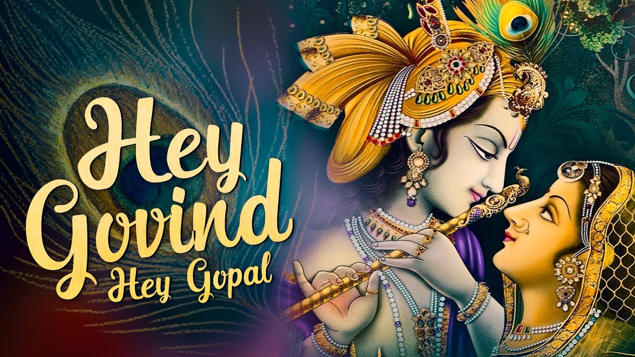 HEY GOVIND HEY GOPAL   हे गोविंद हे गोपाल   POPULAR NEW SHRI KRISHNA BHAJAN    VERY BEAUTIFUL SONG