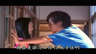 羅志祥 徐熙媛 大s 愛 轉角 转角遇到爱 scene 2