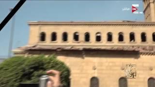 كل يوم - كلمة م. شريف إسماعيل رئيس الوزراء من أمام الكنيسة البطرسية