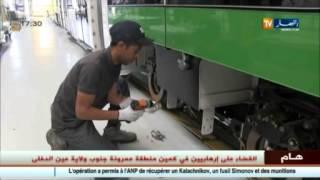 وزيريّ الخارجية الجزائري و الفرنسي يدشنان مصنع لتركيب و صيانة عربات الميترو بعنابة