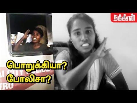 சிறைக் கொடுமைகள்... Student & Activist Valarmathi shares her Experience / Goondas Act