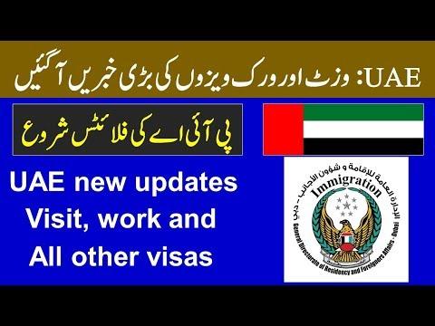 UAE immigration updates regarding work visa, visit visa and all other visas.