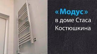 """Электрический дизайн-радиатор """"Модус"""" в программе """"Идеальный ремонт"""" на Первом канале"""