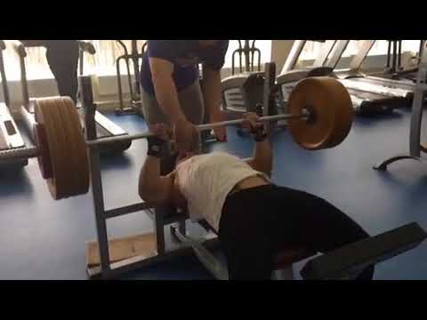 Bench Press 150 kg  3 reps prince nicaragua Phillippe Van Dyk
