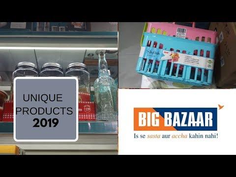 NEW & UNIQUE PRODUCTS  2019   Big Bazaar Free SHOOPING WEEKEND    Big Bazar Offers todays