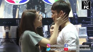 [ENG SUB] Nadech Yaya Sweet 'Yeu' (Hold Back) Rehearsal For 'Love is in The Air' Concert