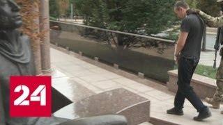 Охота на командира. Документальный фильм Александра Рогаткина - Россия 24
