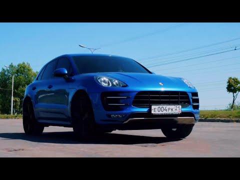 Как доминировать за 2 миллиона рублей. Porsche Macan Turbo. Anton Avtoman.