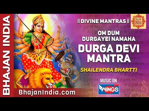 Powerful Durga Mantra - OM Dum Durgayei Namaha - Meditation Chant by Shailendra Bhartti