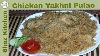 Chicken Pulao/Chicken Yakhni Pulao Recipe(In Urdu/Hindi)How To Make Chicken Yakhni Pulao At Home