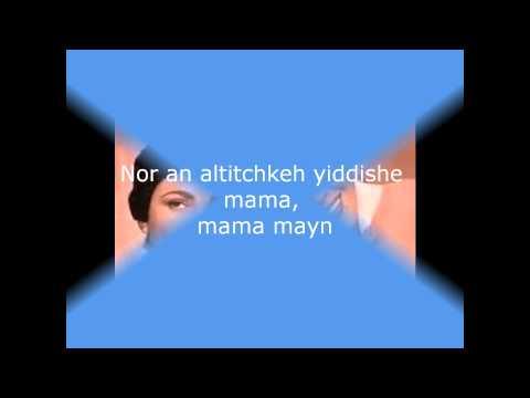 My Yiddishe Momme.wmv