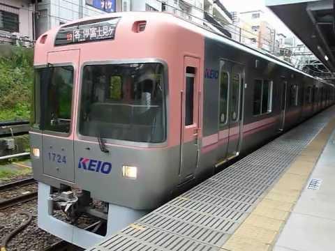 京王電鉄1000系(5・6次車)(サーモンピンク色) 普通 井の頭線