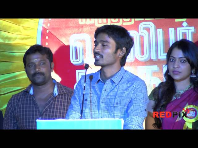Varutha Padatha Valibar Sangam - Actor Dhanush declares Sivakarthikeyan as his brother.[RED PIX] Travel Video