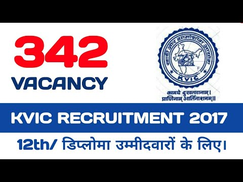 KVIC Recruitment 2017 - for 342 Executive Posts | Government Job | Apply Now