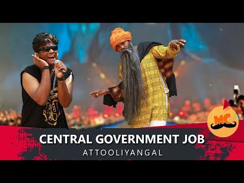 Central Govt.Job Attooliyangal #9 | Jaggu Troll | Ft. Arun & Rahul | MadrasCentral