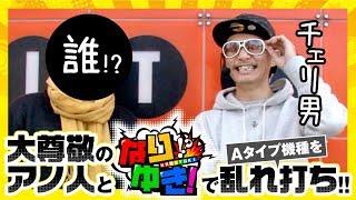 なりゆき! 第5話(1/2)【ニューパルサーSPII】[ジャンバリ.TV][パチスロ][スロット]