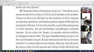 10 | La Sotesana Instruo de Ŭonbulismo | 에스페란토 원불교 대종경 공부 (zoom)