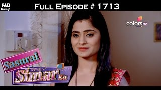 Sasural Simar Ka - 18th January 2017 - ससुराल सिमर का - Full Episode