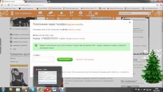 cum se pun ok pe odnoklassniki ru   gratis