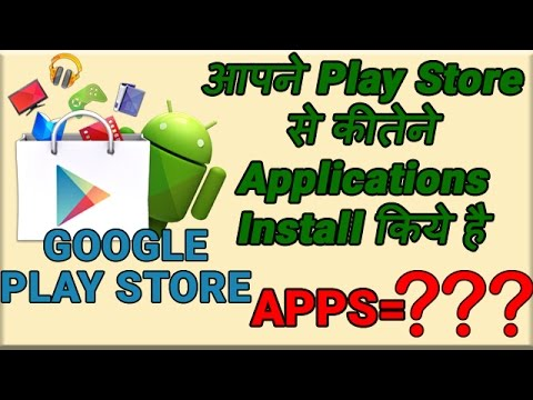 how to delete play store history