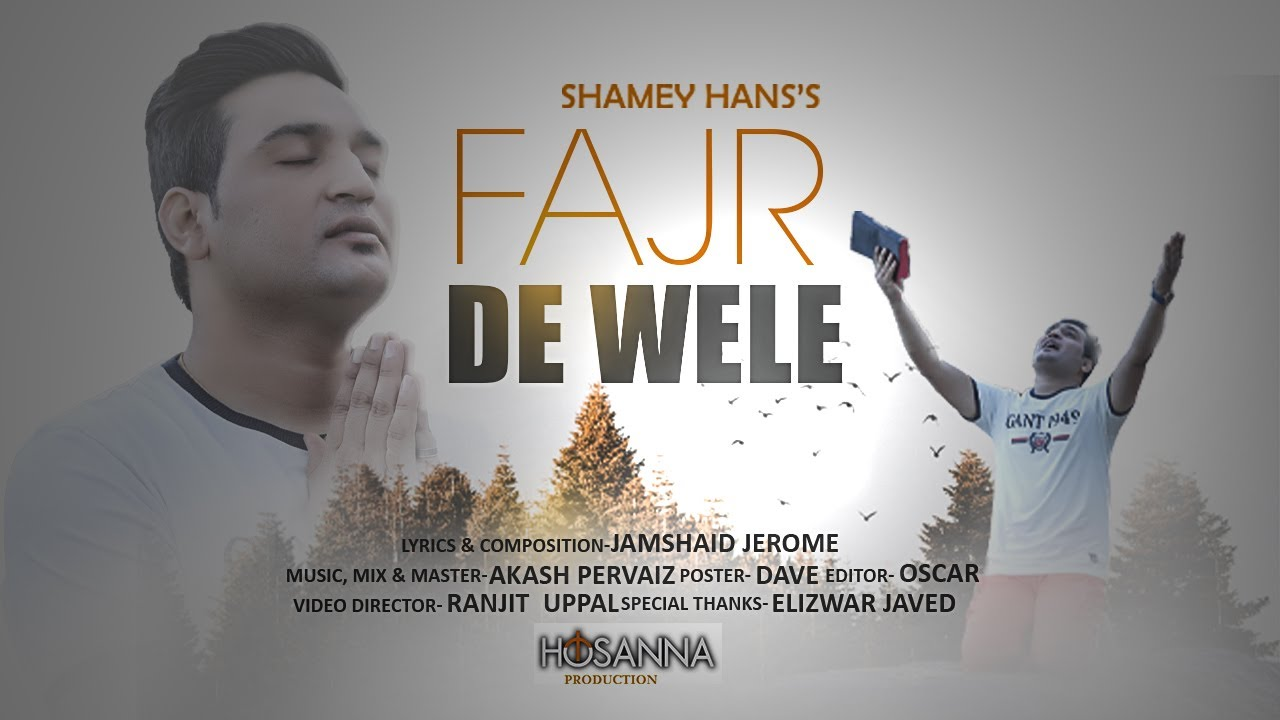 Download Fajr De Wele by Shamey Hans (Morning Devotional Song)
