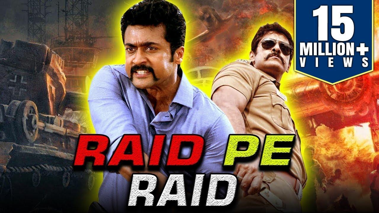 Download Raid Pe Raid (2019) Tamil Hindi Dubbed Full Movie | Vikram, Shriya Saran, Ashish Vidyarthi