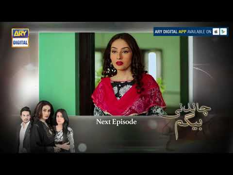 Chandni Begum Episode 23 ( Teaser ) - ARY Digital Drama thumbnail