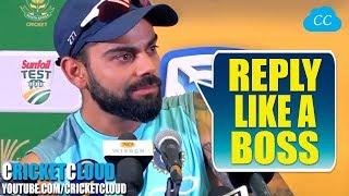 Virat Kohli BEST REPLY - Press Conference after 2nd Test vs SA !!