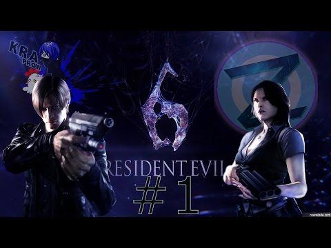 Resident Evil 6 : Leon : อภิมหาสงครามไวรัส ถล่ม มหาลัย Part#1 (พากย์ไทย)