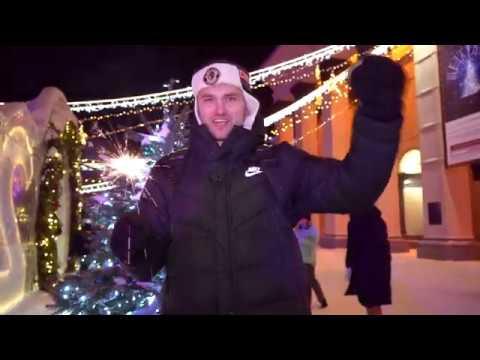 """Поздравление с Новым Годом от БК """"Новосибирск""""! 2020"""
