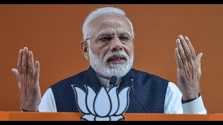 India Elections 2019: PM Modi Addresses a Rally in Buxar, Bihar
