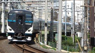 2020/09/30 【試運転 & 回送】E257系 NC-32編成日暮里 & 尾久駅 | JR East: Test Run of E257 Series NC-32 Set