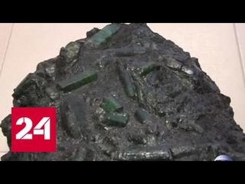 В Бразилии нашли изумруд весом 360 килограммов