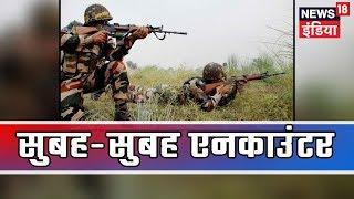 Breaking News: जम्मू-कश्मीर के पुलवामा में तड़के सेना और आतंकियों के बीच मुठभेड़, 4 जवान हुए घालय
