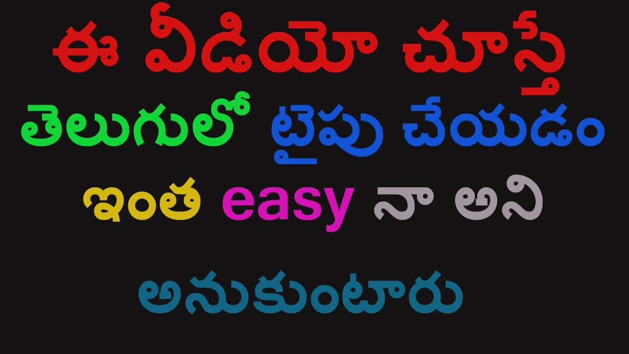 how to type telugu easily in microsoft word  excel  and photoshop etc