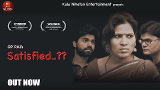 satisfied...?? I Short Film By OP RAI I Dev Tomar I Rinku Bharti I Amit Sharma