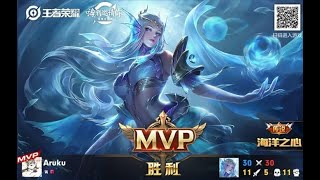 Ilumia nya King of Glory, WU ZETIAN Hero Termahal GAMEPLAY with her Legendary Skin -Aruku-