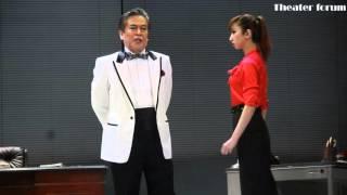 つかこうへいの代表作『熱海殺人事件』で、33年ぶりに風間杜夫と平田...