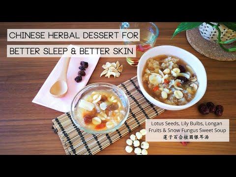 Chinese Herbal Dessert Soup for Better Sleep & Better Skin |